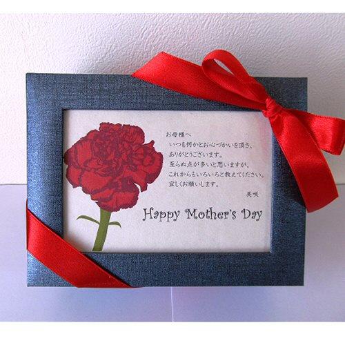 母の日(メッセージBOX)