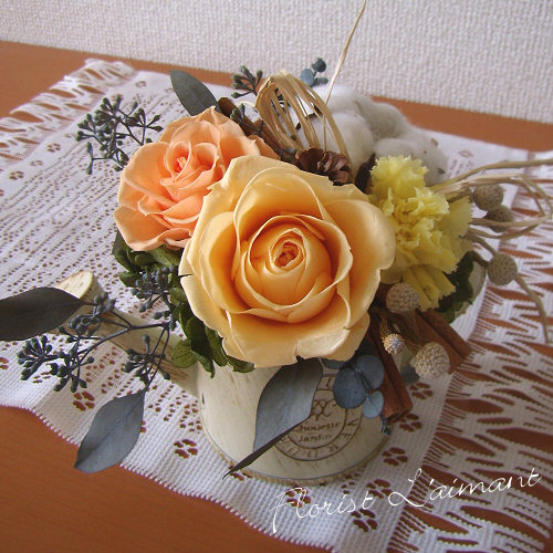 アロゾワール(オレンジ)【プリザーブドフラワー】