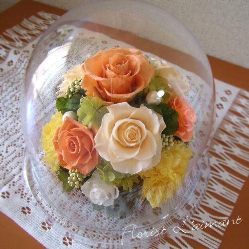 敬老の日のプリザーブドフラワー 人気2位 グレイス(オレンジ)