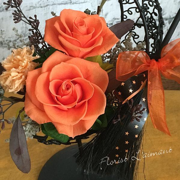 ハロウィーンナイト(オレンジ)02【プリザーブドフラワー】