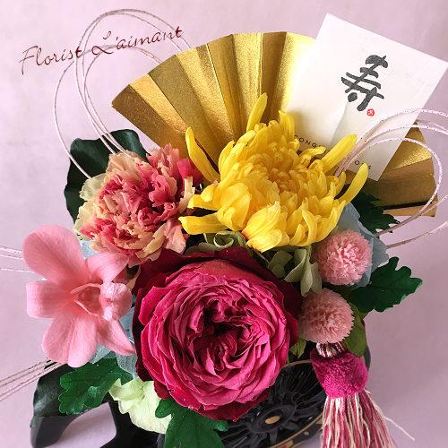 花車Sサイズ(ピンク)【プリザーブドフラワー】