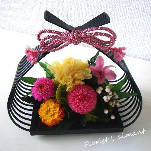 花籠(華)【プリザーブドフラワー】
