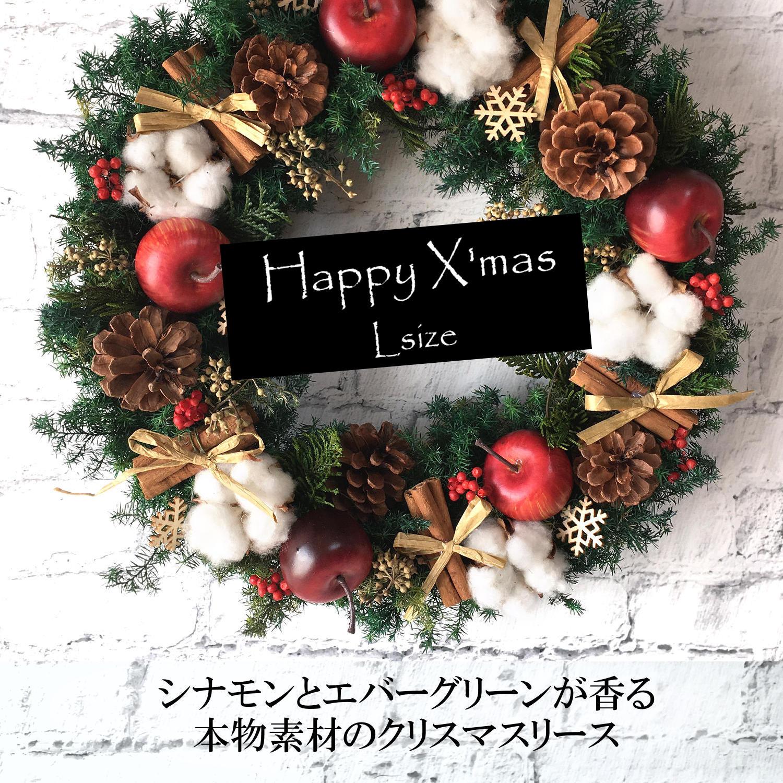 ハッピークリスマス(グリーン)03【プリザーブドフラワー】