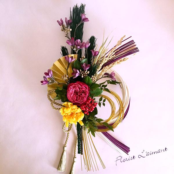 しめ縄リース・鳳(紫)02【プリザーブドフラワー】