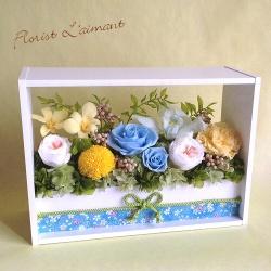 お悔み・お供えのプリザーブドフラワー「花宴(ブルー)」