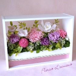 お悔み・お供えのプリザーブドフラワー「花宴(菊姫)」