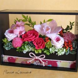 花宴(ピンク)