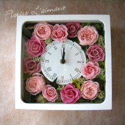 花時計 クロノス・キャレ(ピンク)