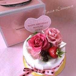 フラワーケーキ<メッセージケーキ(ピンク)>