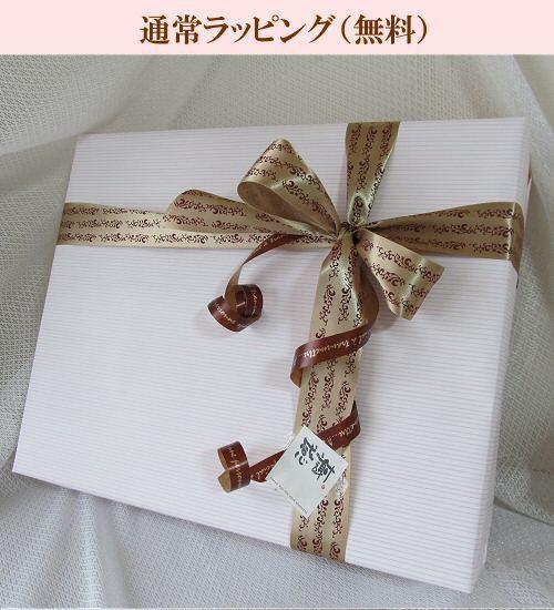 アニバーサリーローズ【プリザーブドフラワー】