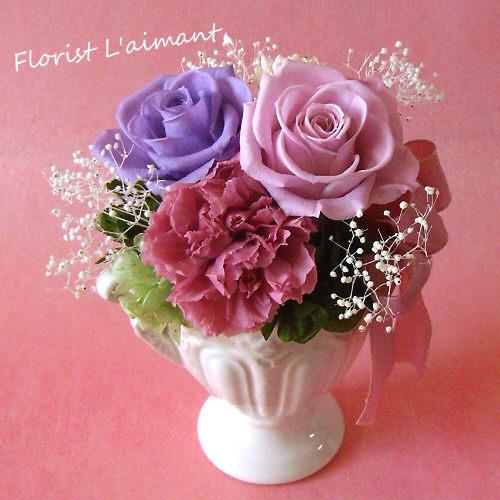 お悔み・お供えのプリザーブドフラワー「フルーリー(ピンク)」