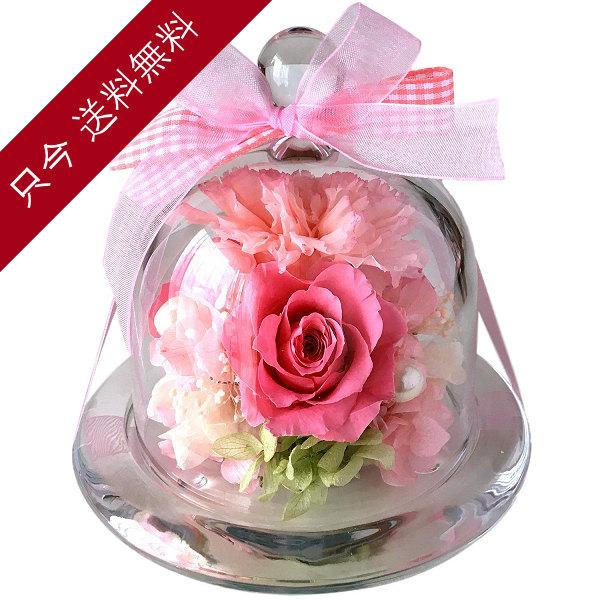 母の日プリザーブドフラワー グラスドーム(ピンク)