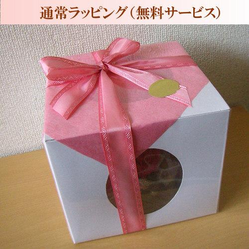 グレイスラッピング01【プリザーブドフラワー】