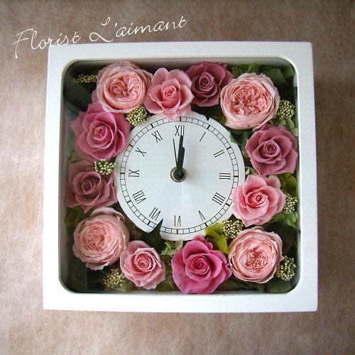御両親への花束贈呈用にも プリザーブドフラワーの花時計|クロノス・キャレ(ピンク)