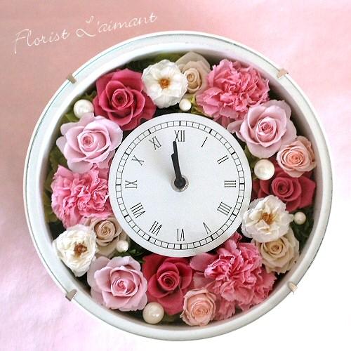 御結婚祝いや新築祝いに プリザーブドフラワーの花時計|クロノス・セルクル(ピンク)