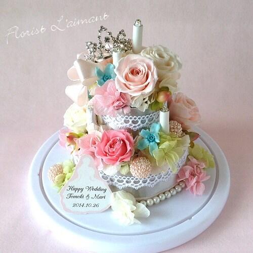 おすすめ結婚祝い ルミケーキ(ピンク)