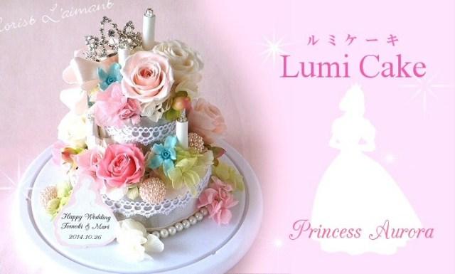 結婚祝いのプリザーブドフラワー 人気1位  メモリアルフレーム(ピンク)
