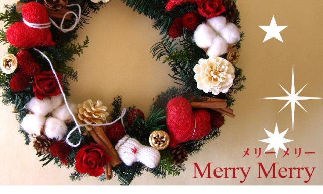 クリスマスリース 人気3位 メリーメリー