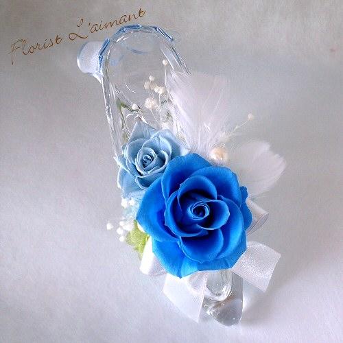 プリンセス気分♪ガラスのヒールアレンジメント|プリンセスローズ(ブルー)