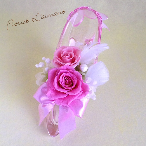 プリンセス気分♪ガラスのヒールアレンジメント|プリンセスローズ(ピンク)