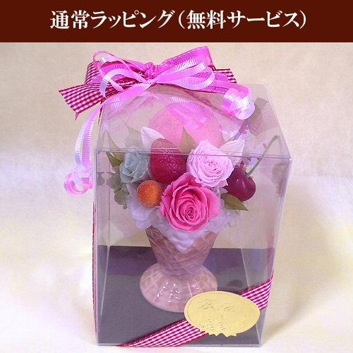 ローズジェラート(ピンク)【プリザーブドフラワー】