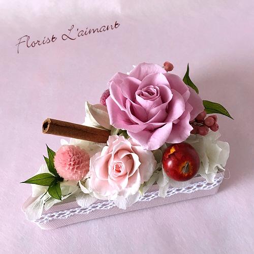 誕生日祝いのプリザーブドフラワー 人気1位  ローズケーキ(ピンク)