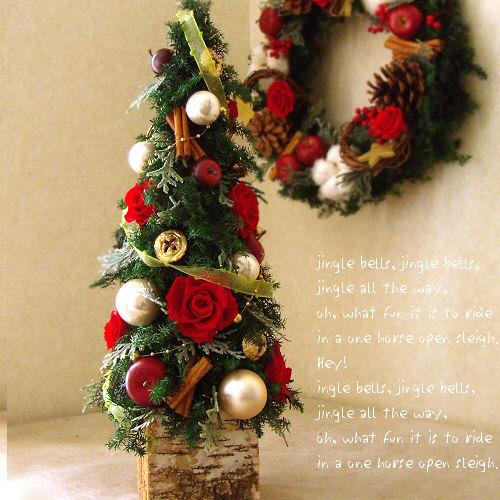 クリスマスツリー 人気1位 ローズツリー(レッド)