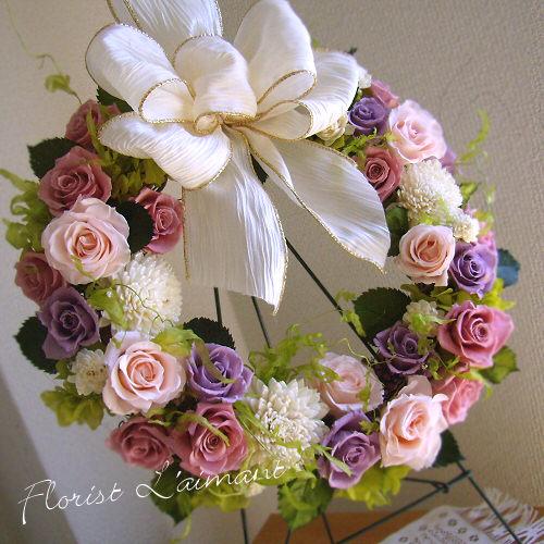 ご結婚祝いやウェルカムフラワーにおすすめの豪華なローズのリース|ローズリース(ピンク)