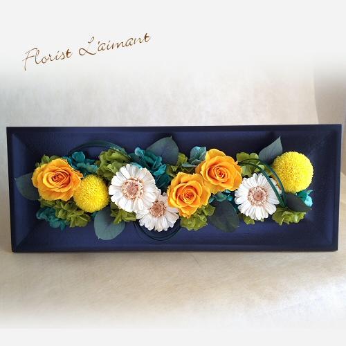ビタミンカラーのお花でハッピーな毎日を!|サニー(オレンジ)