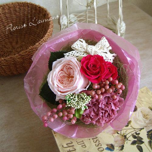 メルシーブーケット(ピンク)【プリザーブドフラワー】