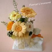 開業祝い・開店祝いのプリザーブドフラワー「エスポワール・ベア(オレンジ)」
