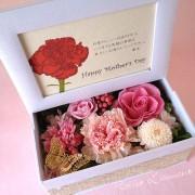 母の日のプリザーブドフラワー「メッセージボックス」(ピンク)