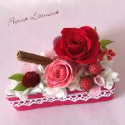誕生日祝いプリザーブドフラワー ローズケーキ(レッド)