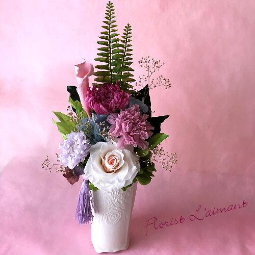 紫乃(ピンク)