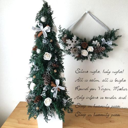 ホワイトクリスマス・ツリー(ホワイト)【プリザーブドフラワー】